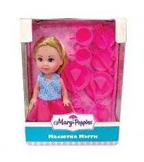 Кукла Mary Poppins Мегги хозяюшка 9см 451176