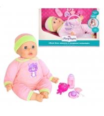Интерактивная кукла Mary Poppins любимый мишка 451220