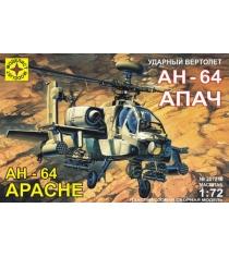 Модель ударный вертолет ан 64а апач 1:72 Моделист 207210