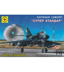 Модель палубный самолет суперэтандар 1:72 Моделист 207215