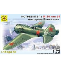 Модель самолет и 16 т 24 1:72 Моделист 207276