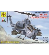 Модель вертолет ah 1w супер кобра 1:72 Моделист 207291