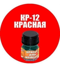 Краска красная Моделист Кр-12