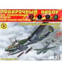 Модель пикирующий бомбардировщик пе 2 1:72 Моделист ПН207288
