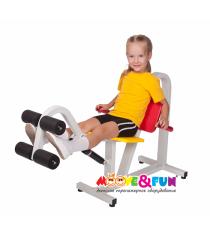 Детский тренажер Разгибание ног MF-E01 Moove&Fun