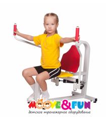 Детский тренажер Баттерфляй MF-E05 Moove&Fun