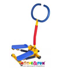 Детский степпер с ручкой SH-10 Moove&Fun