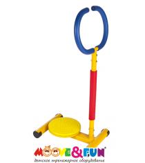 Детский твистер с ручкой SH-11 Moove&Fun