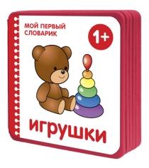 Книга Мозаика-синтез игрушки eva з 6574
