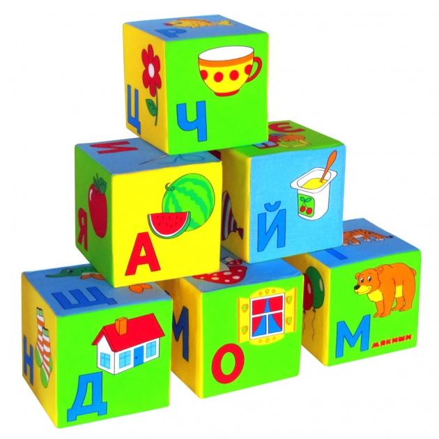 Кубики мякиши 6 шт Мякиши Р47158