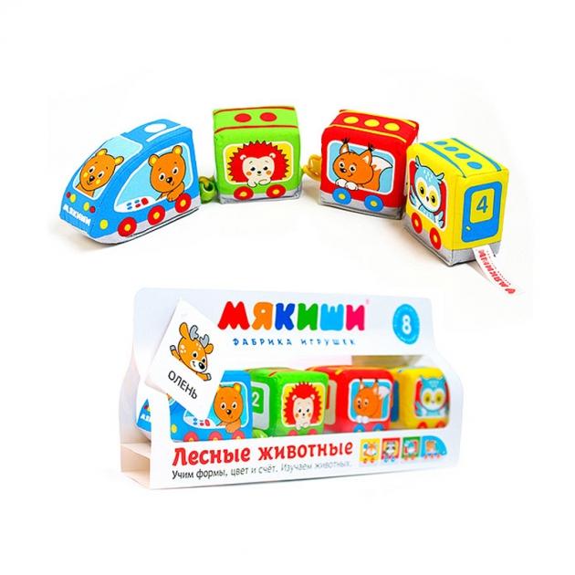 Развивающая игрушка паровозик лесные животные Мякиши Р92575