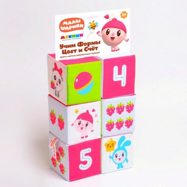 Мягкие кубики малышарики учим формы цвет и счет Мякиши Р92435