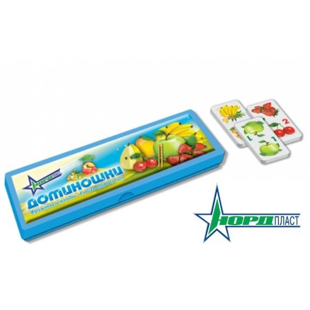Доминошки фрукты и ягоды Нордпласт Р34104