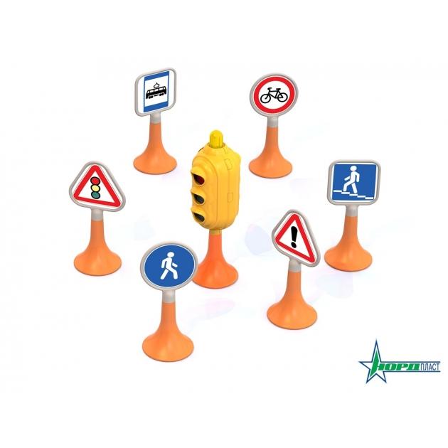 Игровой набор дорожные знаки 7 предметов Нордпласт Р74965