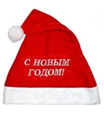 Колпак новогодний с вышивкой с новым годом 40*28 см Новогодняя сказка 97925