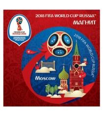 Магнит виниловый Fifa 2018 москва СН501