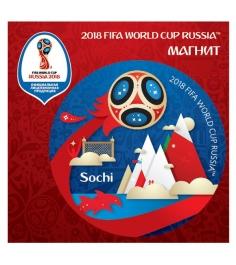 Магнит виниловый Fifa 2018 сочи СН503