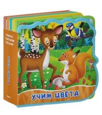 Книжка с мягкими пазлами учим цвета Омега Пресс 02914-8