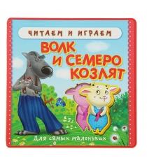 Книга с мягкими пазлами волк и семеро козлят Омега Пресс 978-5-465-02883-7