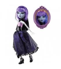 Кукла Playhut мистикс гримм Сива 37415