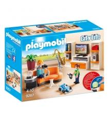 Кукольный дом жилая комната Playmobil 9267pm