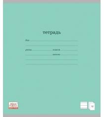 Ученическая тетрадь классика в линейку зеленая 12 листов Полиграфика 35185
