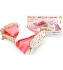 Сборная деревянная кроватка для пупсов со спальным набором Polly КР-02
