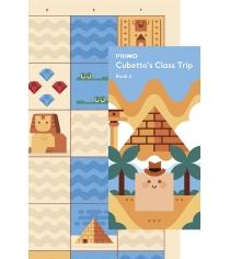 Карта для путешествий Египет Primo toys 13493