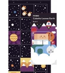 Карта для путешествий Космос Primo toys 13494