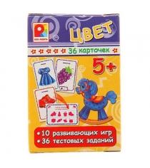 Развивающие карточки цвет 36 шт Радуга С-915