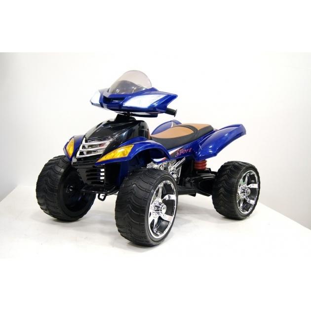 Электроквадроцикл синий