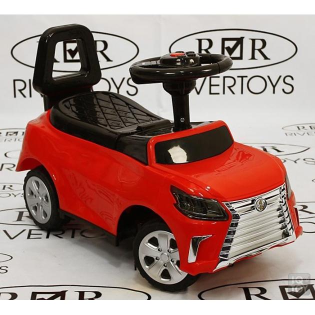 Толокар Lexus красный