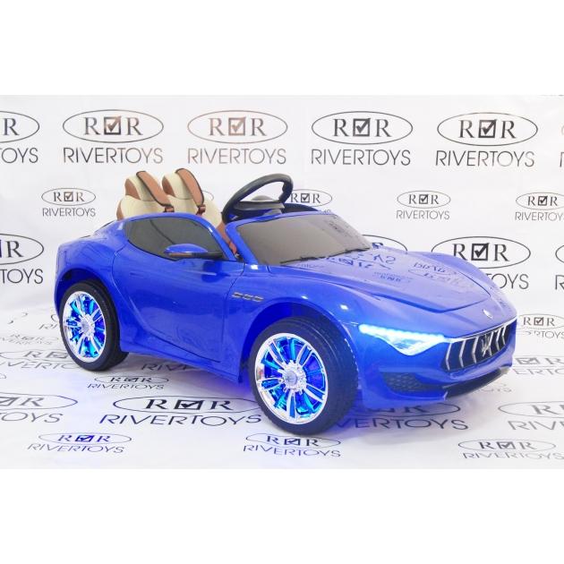 Электромобиль Maserati синий