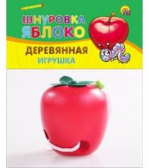 Деревянная игрушка шнуровка яблоко Рыжий кот ид-4166