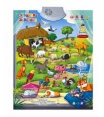 Звуковой плакат домашние животные Рыжий кот зп-6518
