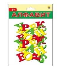 Алфавит буквы 33 штуки без магнитов Рыжий кот ам-0682