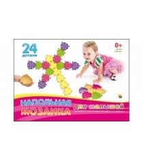 Напольная мозаика для малышей 24 детали Рыжий кот м-5778