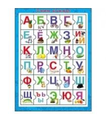 Пазл рамка учим буквы цвет синий 30 элементов Рыжий кот п-8437