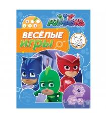 Книжка веселые игры герои в масках синий Росмэн 32723