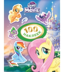 Мой маленький пони 100 наклеек зеленая My Little Pony Росмэн 33473