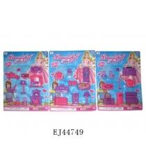 Набор мебели для кукол S s toys ej44749