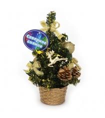 Декоративная новогодняя елочка в горшочке 20 см Северное сияние IT100272