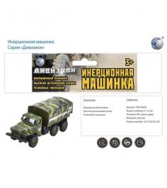Машина инерционная военный грузовик