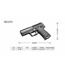 Пистолет пневматический с пульками Shantou Gepai 1B00817...