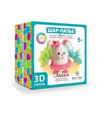 3D лепка Зайка Шар-папье В0268З