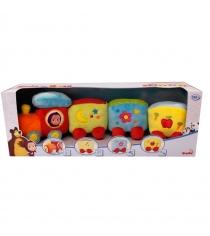 Паровозик Simba плюшевый функциональный Маша и Медведь 9301444