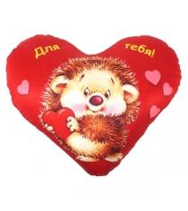 Подушка антистресс в форме сердца для тебя! 26 см СмолТойс 2571/КР-5