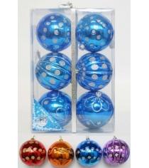 Подарочный набор из 6 блестящих елочных шаров с узором 10 см Snowmen Е70196