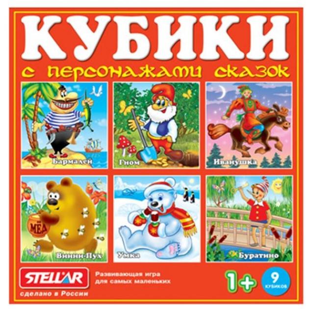 Кубики 7 с персонажами сказок Стеллар Р62245