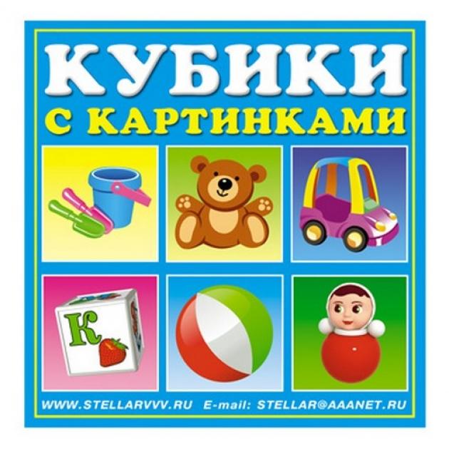 Кубики в картинках 34 игрушки Стеллар Р62257
